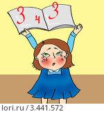 Купить «Оценки», иллюстрация № 3441572 (c) Анна Боровикова / Фотобанк Лори