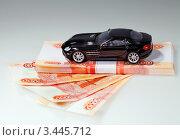 Купить «Российские рублеи и автомобиль», фото № 3445712, снято 8 ноября 2011 г. (c) ElenArt / Фотобанк Лори