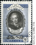 Купить «Почтовая марка,посвящённая поэту В.В.Капнисту», фото № 3446116, снято 20 января 2019 г. (c) АЛЕКСАНДР МИХЕИЧЕВ / Фотобанк Лори
