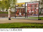 Купить «Пожилая женщина изучает афиши», эксклюзивное фото № 3454904, снято 7 мая 2011 г. (c) Dmitry29 / Фотобанк Лори