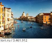 Гранд канал и базилика Санта Мария делла Салюте, Венеция, Италия (2011 год). Стоковое фото, фотограф Iakov Kalinin / Фотобанк Лори