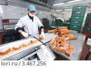 Мясное производство (2011 год). Редакционное фото, фотограф Михаил Екадомов / Фотобанк Лори