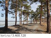 Купить «Озеро Тургояк. Ранняя весна», фото № 3468128, снято 22 апреля 2012 г. (c) Виталий Горелов / Фотобанк Лори