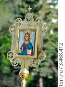 Купить «Изображение Иисуса Христа на паломническом посохе», фото № 3468412, снято 21 апреля 2012 г. (c) Анна Мартынова / Фотобанк Лори
