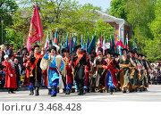 Купить «Казаки на казачьем параде, 21 апреля 2012, Краснодар, Россия», фото № 3468428, снято 21 апреля 2012 г. (c) Анна Мартынова / Фотобанк Лори