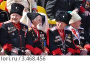Купить «Пожилые казаки на параде в Краснодаре», фото № 3468456, снято 21 апреля 2012 г. (c) Анна Мартынова / Фотобанк Лори