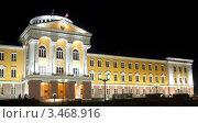 Президентский дворец г. Ижевск (2012 год). Стоковое фото, фотограф Алексей Куртеев / Фотобанк Лори