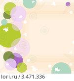Абстрактный цветной фон с местом для текста. Стоковая иллюстрация, иллюстратор Svetlana V Bojan / Фотобанк Лори