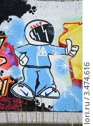 """Купить «Рисунок на стене """"Советский космонавт""""», фото № 3474616, снято 24 апреля 2012 г. (c) Елена Ермоленко / Фотобанк Лори"""