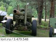 Пушка в музее (2011 год). Редакционное фото, фотограф Александр Дубровский / Фотобанк Лори