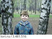 Купить «Мальчик в солдатской пилотке 9 мая», фото № 3481516, снято 1 мая 2012 г. (c) Марьичева Марина / Фотобанк Лори