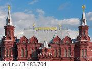 Купить «Верхняя симметричная часть здания Исторического музея с башенками и шпилями, Москва», фото № 3483704, снято 28 апреля 2012 г. (c) Fro / Фотобанк Лори