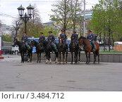 Купить «Конная полиция. Театральный проезд. Москва», эксклюзивное фото № 3484712, снято 1 мая 2012 г. (c) lana1501 / Фотобанк Лори
