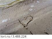 Сердце на мокром песке. Стоковое фото, фотограф Юлия Сипливая / Фотобанк Лори