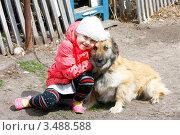 Купить «Девочка и собака», фото № 3488588, снято 2 мая 2012 г. (c) Хайрятдинов Ринат / Фотобанк Лори