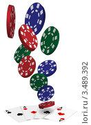 Покерные фишки и игральные карты на белом фоне. Стоковая иллюстрация, иллюстратор Jan Mikš / Фотобанк Лори