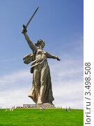 """Купить «""""Родина-мать зовет!"""".  Мамаев курган в Волгограде», фото № 3498508, снято 30 апреля 2012 г. (c) Sergey / Фотобанк Лори"""