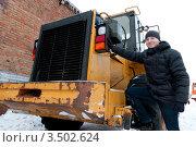 Водитель фронтального погрузчика. Стоковое фото, фотограф Хромушин Тарас / Фотобанк Лори