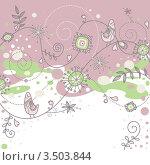 Цветной абстрактный фон с милыми птицами и местом для текста. Стоковая иллюстрация, иллюстратор Svetlana V Bojan / Фотобанк Лори