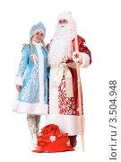 Купить «Дед Мороз и Снегурочка на белом фоне», фото № 3504948, снято 16 ноября 2010 г. (c) Сергей Сухоруков / Фотобанк Лори