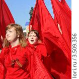 9 мая (2012 год). Редакционное фото, фотограф Татьяна Плешакова / Фотобанк Лори
