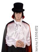 Купить «Мужчина в костюме Дракулы, белый фон», фото № 3510872, снято 16 ноября 2010 г. (c) Сергей Сухоруков / Фотобанк Лори