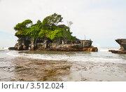 Купить «Храм Танах Лот - достопримечательность острова Бали», фото № 3512024, снято 26 сентября 2010 г. (c) Юлия Бабкина / Фотобанк Лори