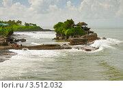 Купить «Храм на воде Танах Лот, Бали», фото № 3512032, снято 26 сентября 2010 г. (c) Юлия Бабкина / Фотобанк Лори