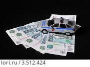 Купить «Деньги и автомобиль ДПС», эксклюзивное фото № 3512424, снято 3 февраля 2012 г. (c) Малышев Андрей / Фотобанк Лори