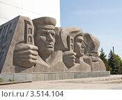 Купить «Монумент Славы в честь воинов, сражавшихся во второй мировой войне против фашистской Германии. Парк им.Куйбышева, город Балашов, Саратовская область», эксклюзивное фото № 3514104, снято 7 мая 2011 г. (c) Истомина Елена / Фотобанк Лори