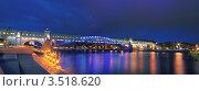 Купить «Москва. Андреевский (Пушкинский) мост вечером», фото № 3518620, снято 29 апреля 2012 г. (c) Зубов Александр / Фотобанк Лори