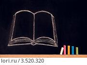 Рисунок книги на школьной доске. Стоковое фото, фотограф Диана Гарифуллина / Фотобанк Лори