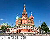 Купить «Покровский собор. Москва», фото № 3521588, снято 17 мая 2012 г. (c) Наталья Волкова / Фотобанк Лори