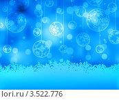 Купить «Голубой фон елочными шарами», иллюстрация № 3522776 (c) Владимир / Фотобанк Лори
