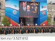 Купить «Выступление президента Путина на Параде Победы в Москве», фото № 3527612, снято 9 мая 2012 г. (c) Игорь Долгов / Фотобанк Лори
