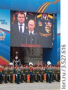 Купить «Выступление президента Путина на Параде Победы в Москве», фото № 3527616, снято 9 мая 2012 г. (c) Игорь Долгов / Фотобанк Лори