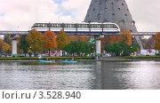 Купить «Монорельс в осенней Москве», видеоролик № 3528940, снято 8 октября 2008 г. (c) Losevsky Pavel / Фотобанк Лори