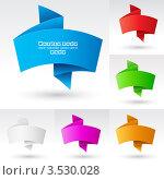 Набор разноцветных баннеров. Стоковая иллюстрация, иллюстратор Dvarg / Фотобанк Лори