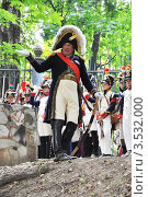 Купить «Маршал Ней и солдаты», фото № 3532000, снято 7 августа 2010 г. (c) Владимир Боханов / Фотобанк Лори