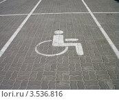 """Обозначение """"Инвалид"""" на дороге. Стоковое фото, фотограф kraser / Фотобанк Лори"""