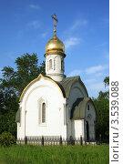 Купить «Часовня в Братцеве», фото № 3539088, снято 20 мая 2012 г. (c) Игорь Веснинов / Фотобанк Лори