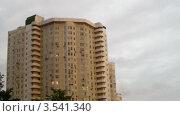 Купить «Жилой дом на закате, таймлапс», видеоролик № 3541340, снято 31 августа 2009 г. (c) Losevsky Pavel / Фотобанк Лори