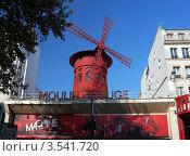Купить «Мулен Руж, Париж, Франция», фото № 3541720, снято 14 октября 2010 г. (c) Светлана Колобова / Фотобанк Лори