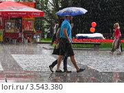 Купить «Люди под дождем», эксклюзивное фото № 3543380, снято 8 мая 2012 г. (c) Алёшина Оксана / Фотобанк Лори
