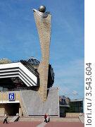 Купить «Павильон №6 торгово-выставочного комплекса Ленэкспо, Санкт-Петербург», фото № 3543604, снято 23 августа 2009 г. (c) Светлана Колобова / Фотобанк Лори