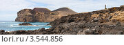 Купить «Маяк Capelinhos на берегу Атлантического океана, Азорские острова», фото № 3544856, снято 4 мая 2012 г. (c) Юлия Бабкина / Фотобанк Лори