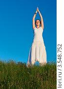 Купить «Девушка занимается йогой», фото № 3548752, снято 20 мая 2012 г. (c) Инга Дудкина / Фотобанк Лори