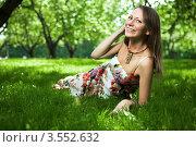 Купить «Красивая смеющаяся девушка лежит на траве в яблоневом саду», фото № 3552632, снято 25 июля 2008 г. (c) Владимир Целищев / Фотобанк Лори