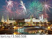 Купить «Москва. Салют над Кремлём», эксклюзивное фото № 3560508, снято 8 мая 2012 г. (c) Литвяк Игорь / Фотобанк Лори