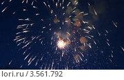 Купить «Разноцветный салют на фоне вечернего неба», видеоролик № 3561792, снято 12 декабря 2009 г. (c) Losevsky Pavel / Фотобанк Лори